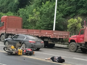 南环干道中海石油对面发生车祸