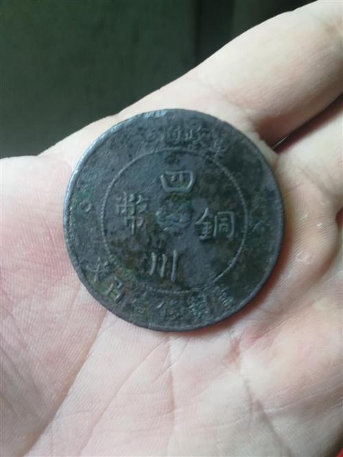 本人有两枚古钱币出手 ,有喜欢古玩的请联系我。