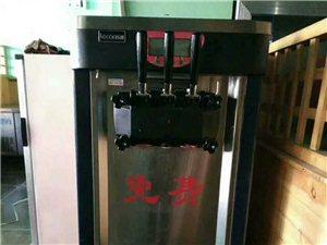 兴隆台步行街大商新玛特北门有一台八层新冰淇淋机出售