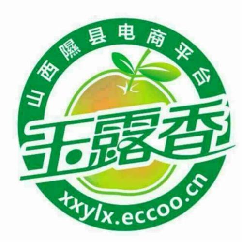 黄土镇古县村电商服务站