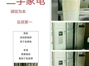 售卖各种新旧家电电器,诚信为本,品质第一