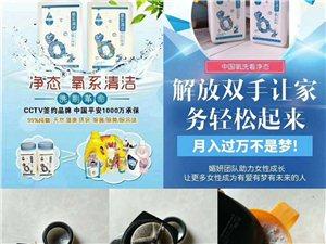 中国平安保险承保1000万的懒人神器让您爱上它