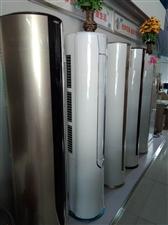 家电批发零售:空调,电视机,热水器,洗衣机等