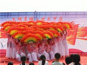姜庄乡第一届广场舞比赛