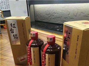 茅台镇红粱魂酒业,散酒