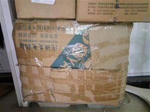 出售雅马哈5000W发电机一台,9.9成新只用了一次一直闲置价格美丽。13569951683