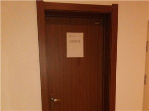 万达3号写字楼2楼,6-8人小自习室招生