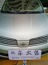 建水东风日产颐达轿车?? 出售