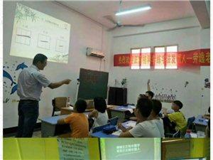 正宮格專業練字培訓學校歡迎您