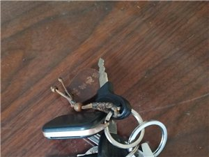 捡到一串钥匙