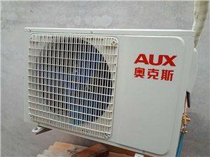 空调安装  移机  加氟