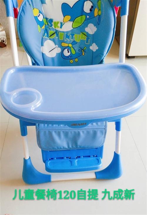 儿童餐椅  没用过几次 有意者?#28216;椅?#20449;