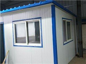 彩板房安裝出售