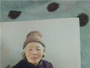 此人是张伟(福争)的老娘,于5月29号夜23点左右离家出走,走时骑一辆电动三轮车,三轮车上放的有棉花