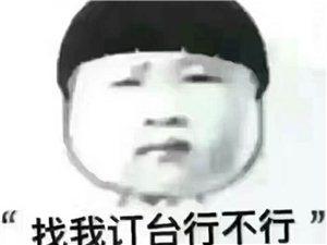 亿乐王朝KTV