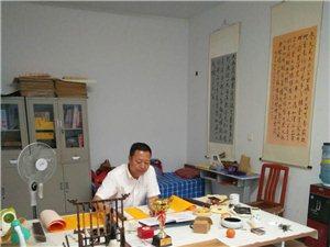 慧峰书画培训中心长期招收爱好书法的学员