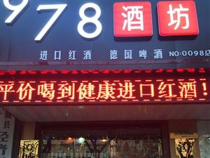 澄城考生持本科錄取通知書來店半價