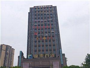 邻水九洲高财会计培训学校火热招生中