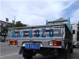 承接货运搬家五菱货车为你服务