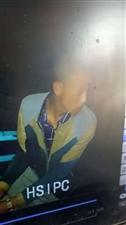 此视频发生在今天凌晨凌源市鑫泰福临佳苑4区院里国利水果超市,此人偷盗电瓶车一台和一些东西等。全城已通