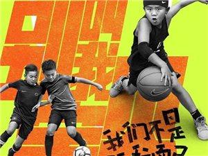 建平县少儿篮球训练营火热招生中