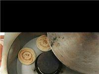 燃气肉夹馍炉子,新的一次没用,底价处理。