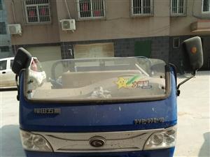 出售八成新福田五星牌柴油三轮车