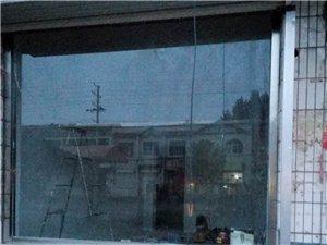 鸿发家装门窗