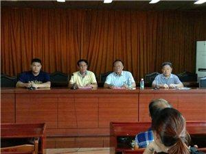 万泉镇召开创建全国老年人操舞之乡工作部署会