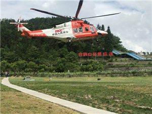 空中120医疗救援