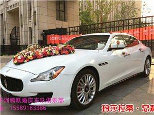 齊河騰躍婚慶車隊俱樂部