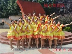 楠木渡舞蹈队