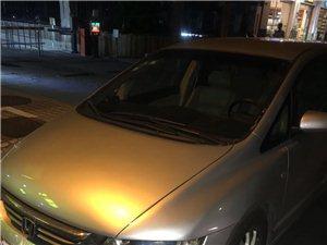 本田奥德赛  2005款  2.4L