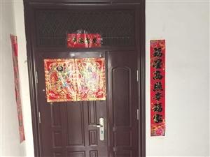 老二高红绿灯向西100米3室1厅1卫700元/月