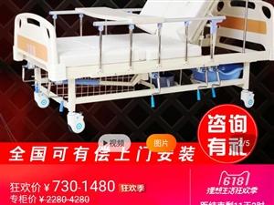 多功能床及气垫一套,床年前买的,气垫用一个月了才,现不用了,有需要的请联系