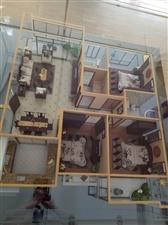 【出售】兴矿小区3室2厅2卫48万元
