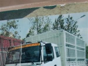 国五 奥驰X3,一年个人车,跑了一万公里,刚审的车 营运证 买的保险,手续齐全。825轮胎 高栏自卸...
