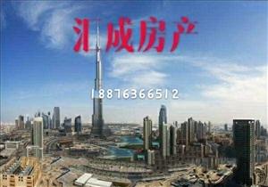 凤山学府看溪高层128平方标准4房带车库