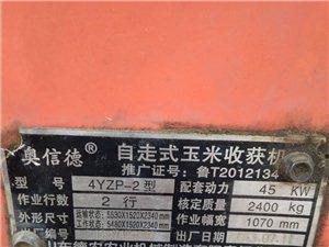 德农玉米收割机