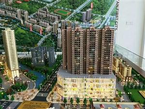 贵安新区第一城3室2厅2卫50万元