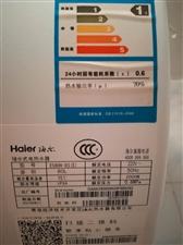 海尔电热水器,60升,可供4人使用,9成新。
