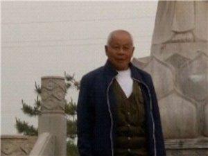 寻人启事:谁见过照片上的这个老人,早上大概7:30左右从孝义梧桐小区凤凰城105号楼离家出走,走时身