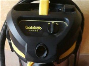 本人有一个9成新地毯清洗机,吸尘吸水,功能齐全,有意者联系,15029639766