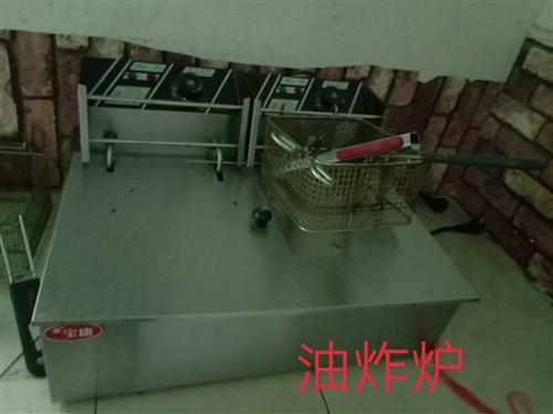 店没有看了,有部分东东便宜处理,需要来电18872268861 18370272897