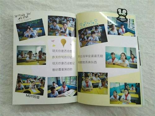 线上照片书制作,微信rensheng_1168