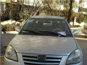 卖车2010款奇瑞A5