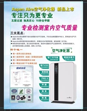 bwin必赢手机版官网Vmart全球购日用品连锁超市