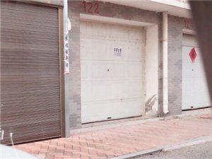 东方半岛一楼电动门小区车库、储藏室对外出售、