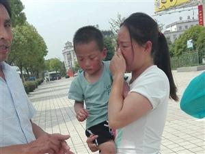 炎热夏天,蜀黍送走失小孩,家属感动流泪!