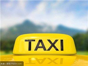 中华h530出租车急需转让(成县)